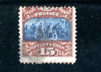 USAstamps Used FVF US 1869 Pictorial Issue Landing of Columbus Scott 119