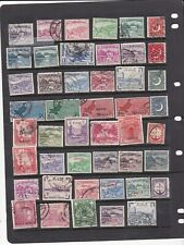Pakistan small lot of old stamps ( lot 2323 )