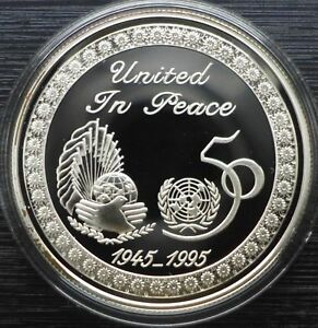 Kuwait 2 Dinars Silver Proof 1995 50th Anniversary - United Nations