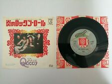 "QUEEN - KEEP YOURSELF ALIVE - JAPAN JAPANESE 7"" VINYL - 1ST PRESS 1974"
