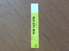 Can: Tago Mago Promo Obi only [no cd japan mini-lp dream tangerine guru guru Q