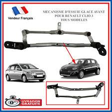 Tringlerie d'essuie glace Glace Avant pour Renault Clio 3 = 8200383752