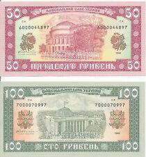 """Ukraine - 50 + 100 Hryven' 1992 UNC - Pick 107A + 107B, perforiert """"annulliert"""""""