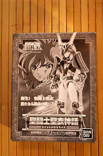 Saint Seiya Myth cloth Shun Andromède V2 - boite Noir et blanc