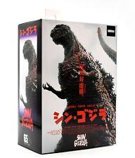 "NECA - Shin Godzilla Atomic Blast (2016) 12"" Head to Tail Action Figure"
