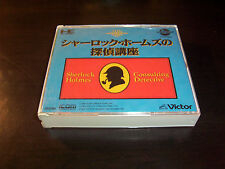 SHERLOCK HOLMES CONSULTING DETECTIVE PC ENGINE CD ROM COMPLETE JP JAPAN IMPORT