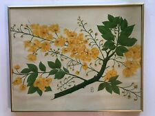 Mid Century Hand Painted Fabric  Flowering Tree with Yellow Flowers Framed