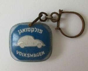 Vintage Volkswagen Automobile Israel Champion Motors Keychain