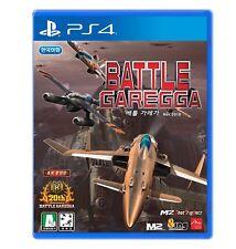 """[Ps4] Battle Garegga Sony PlayStation 4/ PS4 Korean Version """"USED ITEM"""""""