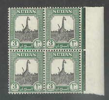 Sudan 1951 Sc 100 SG 125 3m Giraffe  Margin Block of 4 UMM MNH