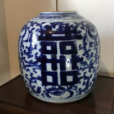 """Vintage Chinese Double Happiness Lotus Blue White Ginger Jar 8"""""""