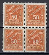 Greece 1935 Sc# J87 Postage due 50dr block 4 MNH