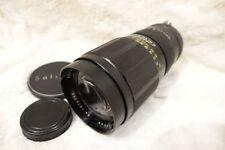 Nikon F Fixed/Prime Manual Focus Camera Lenses 200mm Focal