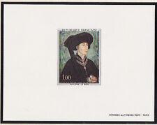 épreuve de luxe timbre France  tableau   Philippe le Bon  1969 num: 1587