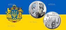 Ukraine 5 hryvnia 2020 Front line UNC