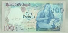 More details for portugal 100 escudos banknote 2.09.1980 p 178a