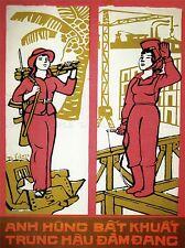 Propagande guerre du Vietnam héros ménagère femme soldat Poster Art Print bb2780a