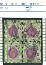 HONG KONG STAMPS KING GEORGE V 1921 USED BLOCK OF 20 CENTS WITH PARCEL POST CANC