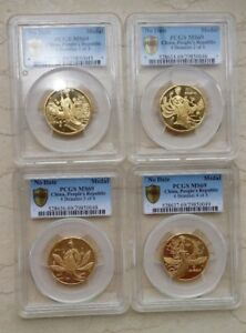 PCGS MS69 China Four Beauties Brass 4-medal Set