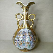 Antique Japanese porcelain vase, 19th century.