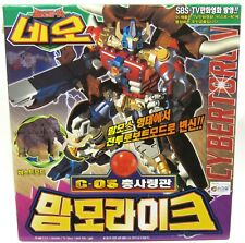 Takara Transformers Beast Wars Neo Big Convoy C-05 Mammoth Optimus Prime 1999