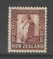 New Zealand 1935 1 1/2d Maori Pictorial OG VF UMM MNH