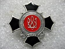 .Ukraine Badge Ukrainian National Youth Asc. in Poland