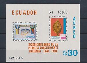 LO42097 Ecuador constitution imperf sheet MNH