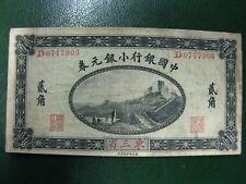 China Manchuria 20 Cent 1914 Pick 36 p36 very rare