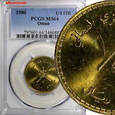 Oman Aluminium-Bronze 1980 1/4 Rial - Qaboos PCGS MS64 TOP GRADED BY PCGS KM# 66