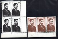 Ireland 1966 Roger Casement MNH set in blocks WS17154