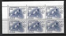 INDIA, 1972 OYLIMPICS, HOCKEY, 20P, SG 658 MNH BLOCK 6