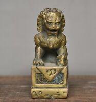 "2,8 ""Chinesische Messing Fengshui Foo Fu Hund Löwe Tier Statue Statue Skulptur"