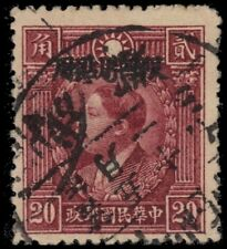 "CHINA-SZECHWAN 20 - Martyrs ""Provisional"" Huang Hsing (pa76352)"