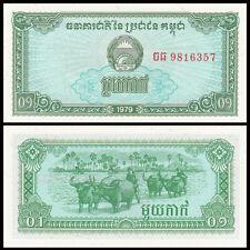 Cambodia 0.1 Riel, 1979, P-25, UNC