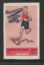 RUSSIA 1956 MELBOURNE OLYMPIC GAMES MATCHBOX LABEL ATHLETICS Red