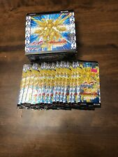 Future Card Buddyfight: Ace Booster Pack Gargantua Awakened 15 Pack lot New