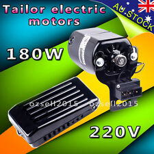 Brand New Household Sewing Machine Motor 220V 180W 0.9A