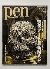 Featuring World Newest Art Japanese Magazine Pen Yue Minjun Subodh Gupta