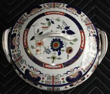 Antique Imari Cobalt Blue Covered Vegetable Dish - NKT Occupied Japan Ironstone