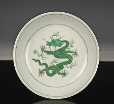 Important Chinese Kangxi Mark And Period Green Dragon Porcelain Dish
