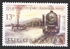 Yugoslavia 1981 MNH, Train Pulls Ship Through Channel, Railways
