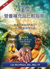 NutriSearch Comparative Guide to Nutritional Supplements for the Americas (Chine