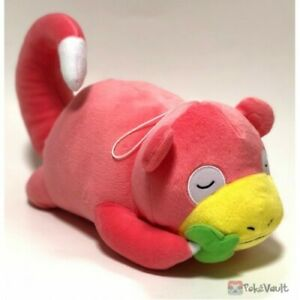 Slowpoke Pokémon Banpresto Plush Toreba Japan