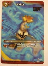 One Piece Miracle Battle Carddass OPS03-03 SR