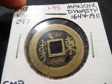 L45 China Manchu Dynasty 1644-1661 Brass Cash
