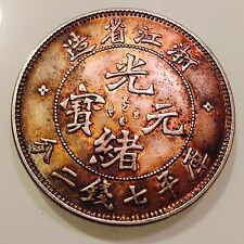 1899 China,Chekiang,$1 Silver Dollar Coin,Y-55 LM-282,尔宝,Chinese Wei Stele Style