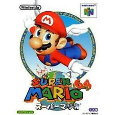 USED SUPER MARIO 64 Nintendo 64 Japan N64 JAPANESE JAPANZON JAP