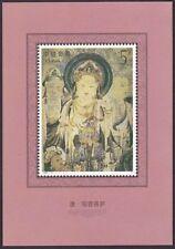 CHINA 1992-11 Dunhuang Murals 唐观音 stamp SS MNH