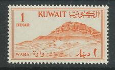 KUWAIT 1961 1 DINAR ORANGE MNH NICE BIN PRICE GB£8.00